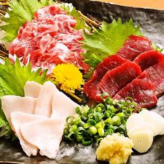 木村屋本店 国分寺北口のおすすめ料理1