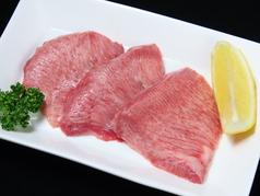 炭火焼肉 牛炭のおすすめ料理1