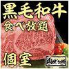 肉屋の台所 川崎ミート