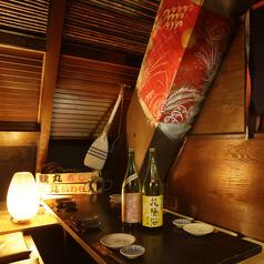 ●【~お外が見える ・ 夜景~ BOX個室 : 祝いの間~】● :3~6名用