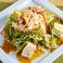蒸し鶏と豆腐の和風サラダ