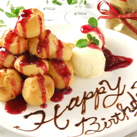 誕生日・記念日のお祝いにも♪記念日プレート承ります!