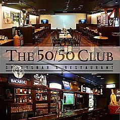 The 50/50 Club Sports Bar&Restaurantのコース写真