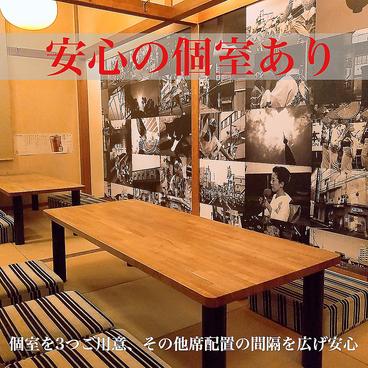 酒と飯のひら井 徳島店の雰囲気1