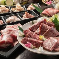 安心安全北海道産牛