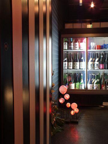 和顔別館 OKARU 和食居酒屋|店舗イメージ11