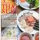 料理メニュー写真タイのしゃぶしゃぶ鍋「タイスキ」セット