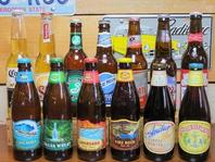 アルコールの種類豊富!