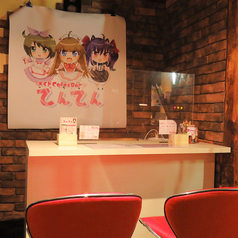 cafe&bar てんてんの雰囲気1
