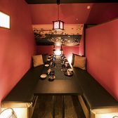 【6名様~】少し多めの人数のご予約も承ります。4名~8名様用個室は同僚との飲み会にピッタリ!本格的なお料理を雰囲気の良い個室でゆったりお召し上がり下さい。