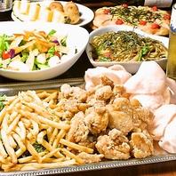 お酒との相性◎おつまみから満足お食事まで品揃え豊富!