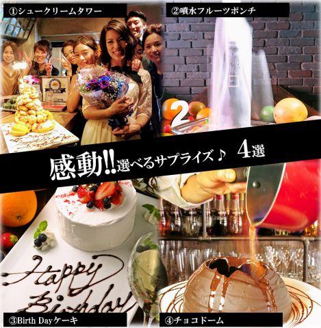 『こんな感じのコース内容がいいな』や『こんなケーキ作ってほしいな』と言ったご要望にできる限りお応えできるようにいたしております♪もしご希望があれば、お問い合わせください★
