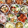 名古屋城 金シャチ 海鮮市場 BEER&BBQのおすすめポイント1