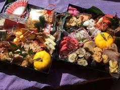 季節料理 湯川のおすすめ料理1