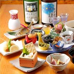 和食日和 おさけと 神田御茶ノ水の写真
