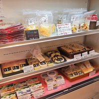 種類豊富なチーズ加工品