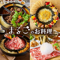 まるご ビアガーデン 札幌すすきの店のおすすめ料理1