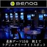 ベノア BENOA 横浜西口店のおすすめポイント1