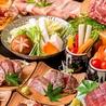 酒と和みと肉と野菜 北新地店のおすすめポイント3