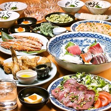 簸川 ひかわ 溜池山王店のおすすめ料理1