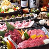 焼肉 和牛いちえのおすすめ料理2
