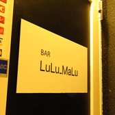 Bar LuLu_MaLuの雰囲気2