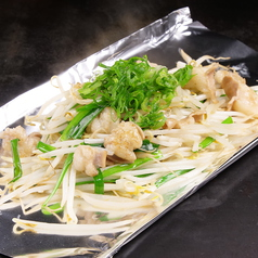 ホルモン焼き(塩・味噌)