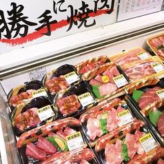 浅間農場 勝手に焼肉 鶴橋店の写真