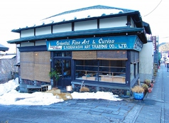 野菜 cafe 廻の写真