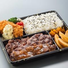 熟成赤身ロースステーキ御膳【レギュラー】