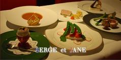 フランス料理 セルジュ&ジェーンの写真