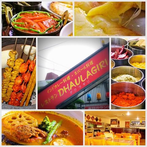 インド・ネパール出身の一流シェフが調理。人工的な調味料は使わずヘルシーな自然派。