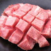 焼肉ホルモンもつ鍋 しんちゃん 四ツ谷店のおすすめ料理2