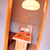 【2階】デートや接待に…完全個室