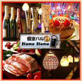 Nomo Nomo 飲も飲も 新宿東口店 ごはん,レストラン,居酒屋,グルメスポットのグルメ