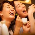 飲み放題はビール・焼酎・日本酒・女性には嬉しい種類豊富なカクテルなど全128種が飲み放題★女子会や合コンにも大人気となっております!コース以外でも飲み放題の単品注文も承っております♪(新宿 居酒屋 飲み放題 地鶏 焼き鳥 串焼き 宴会 飲み会 女子会 接待)