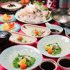 魚彩 和 梅田店の写真