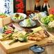 海鮮と焼き鳥は新鮮で酒の肴にぴったり♪鍋や肉料理も◎