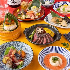 個室居酒屋 魚々路 Totoro 札幌店のコース写真