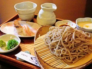 田久のおすすめ料理1