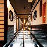 居酒屋 日本一 別宴邸の雰囲気3