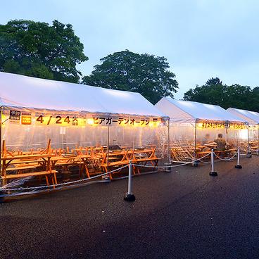 名古屋城 金シャチ 海鮮市場 BEER&BBQの雰囲気1