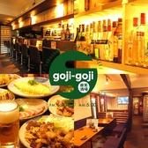 楽笑酒場 goji-goji 中町店
