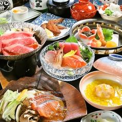 和食居酒屋 開 かいのおすすめ料理1
