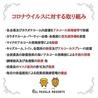 ベノア BENOA 横浜西口店のおすすめポイント3