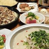 とりしん 飯田橋のおすすめ料理3