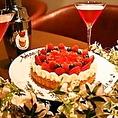 【二次会Partyに】パティシエ特製のウエディングケーキをご用意いたします!価格などご相談ください。