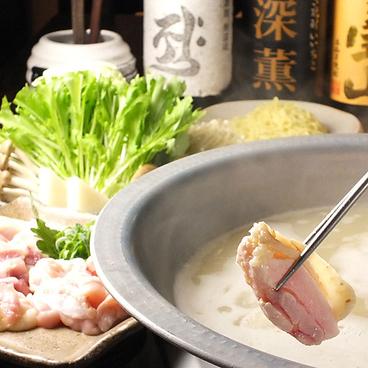 野乃鳥 茨木椿之本陣のおすすめ料理1