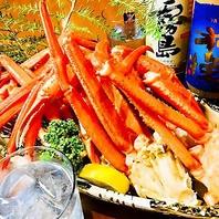 【金・土曜・祝前日早得プラン】充実の食べ飲み放題