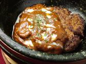 九州の恵 鍛冶町店のおすすめ料理2